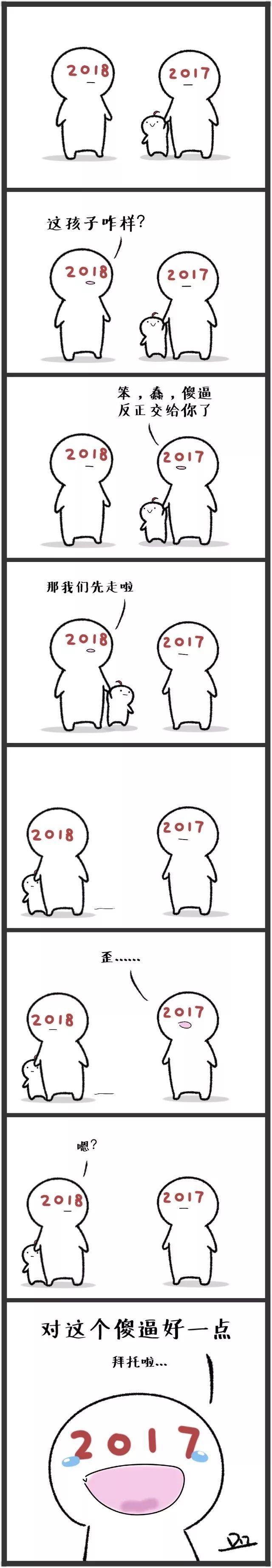 独家 | 老师们,2018年@中国网教育频道,愿你们的愿望都能实现!