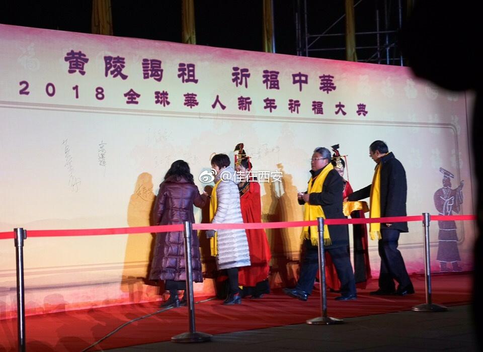 2017年12月31日晚,在新年来临之际,来自五大洲,10多个国家的华人华侨