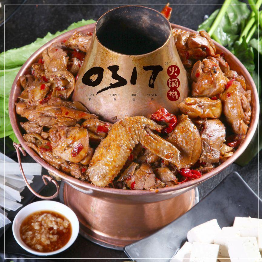 沧州超火0317火锅鸡免费吃【霸王餐】火锅+吃鸡=0317