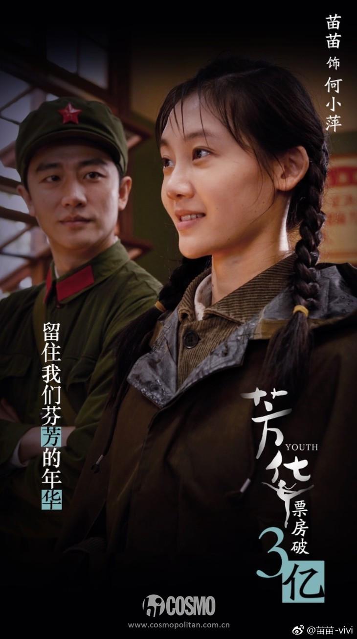 从舒淇吴倩莲到苗苗钟楚曦,冯小刚的女主原来都是故事脸