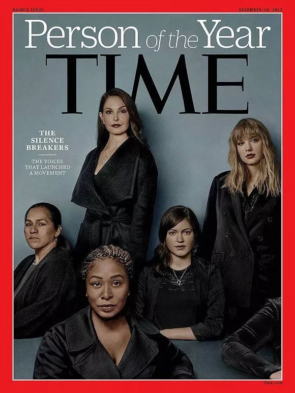 女性的艰难一年 | 2017性别新闻盘点