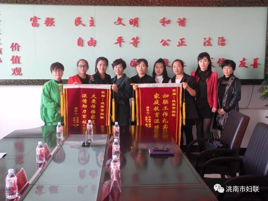 吉林省洮南市教育局_联合长春市和能教育,市教育局开展家庭教育公益讲座