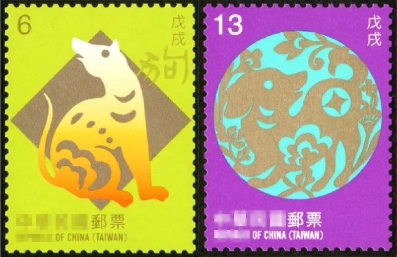 2018狗年邮票设计来袭,设计师原来是他们