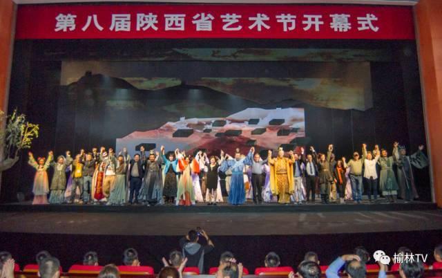 县文化馆的器乐合奏《一路踏歌》,神木市文化馆的表演唱《火塔塔》