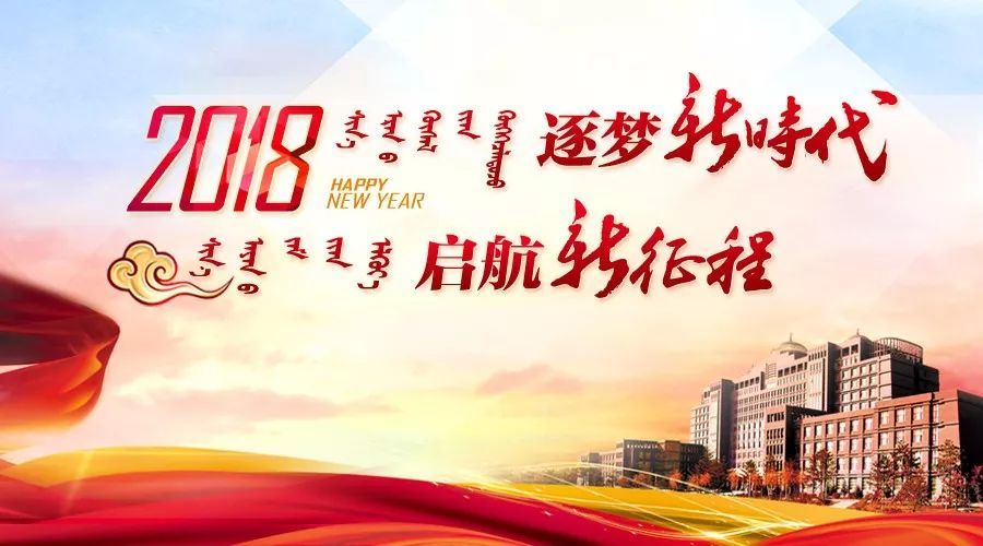 你好,所有奋斗在实现伟大中国梦的新时代征程上的同行者!
