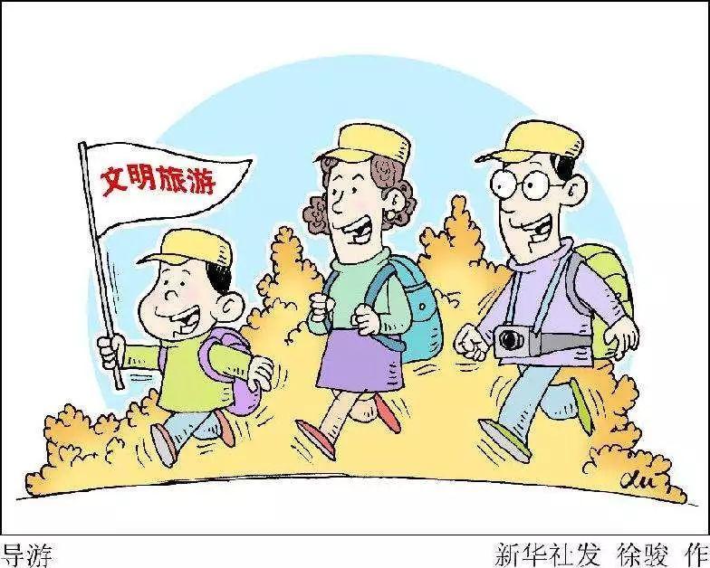 中国最新实用涉侨政策法规!