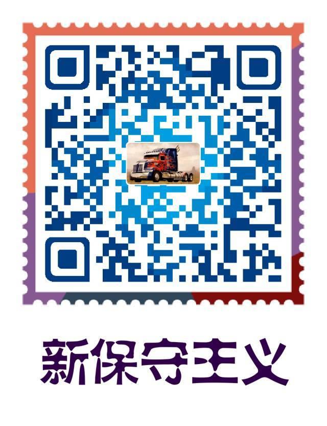 张远山:废铜烂铁如是说——读刘小枫《尼采的微言大义》