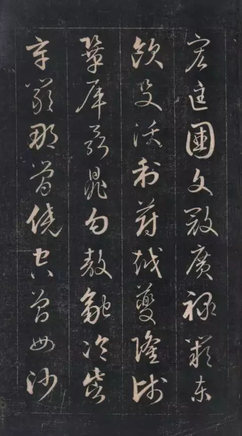 看看你的姓氏怎么写好看,王羲之和成亲王的《百家姓》图片