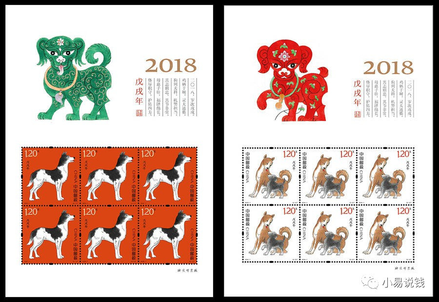 除了中国,这些地方也将发行狗年邮票!