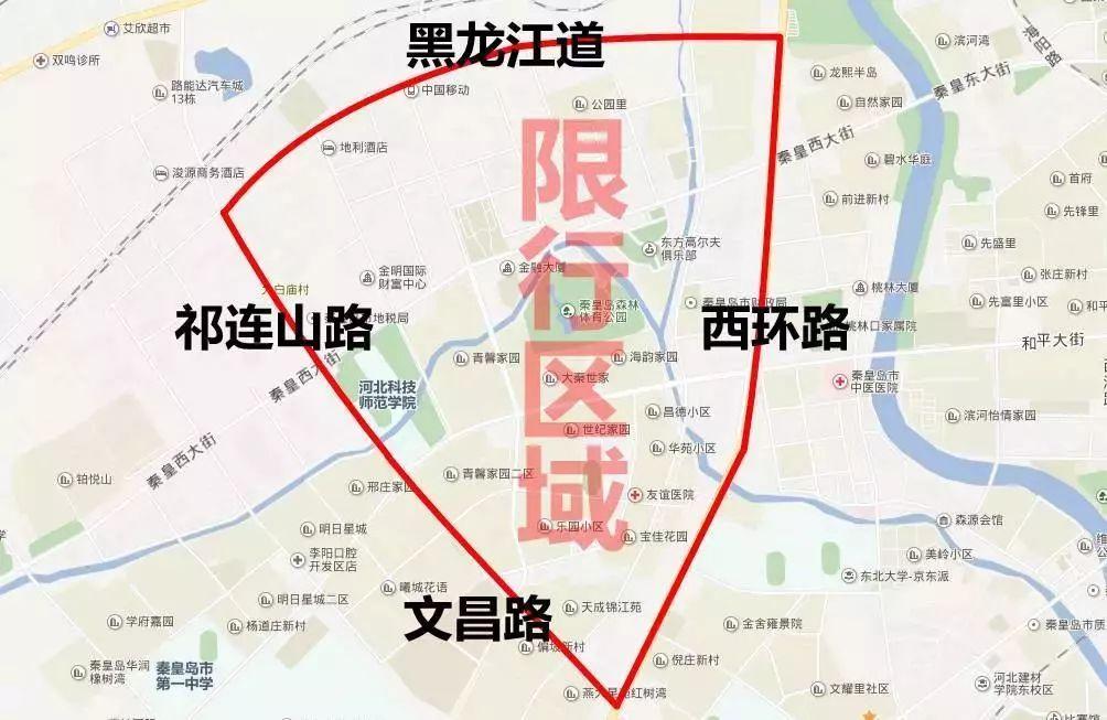 元旦假期结束!秦皇岛下周将施行新的限行措施 小伙伴们不要忘记看尾号