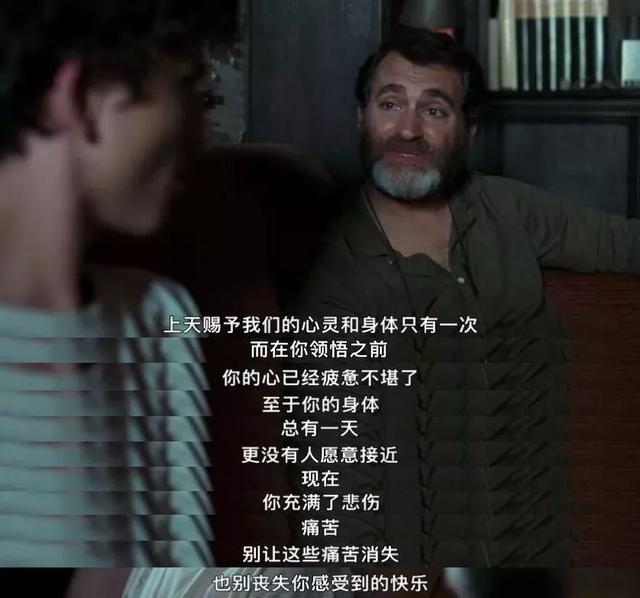 就爱色色电影_娱乐 正文  电影结尾,艾利欧的爸爸对着送走恋人,痛苦万分的儿子说了