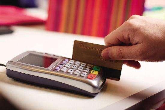 中国收紧境外银行卡提现会带来啥影响?