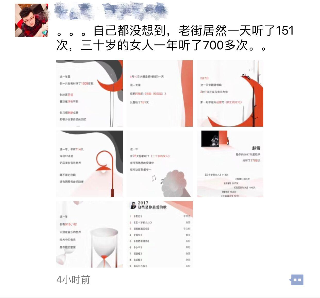 中国电竞的2017:成长是小姐