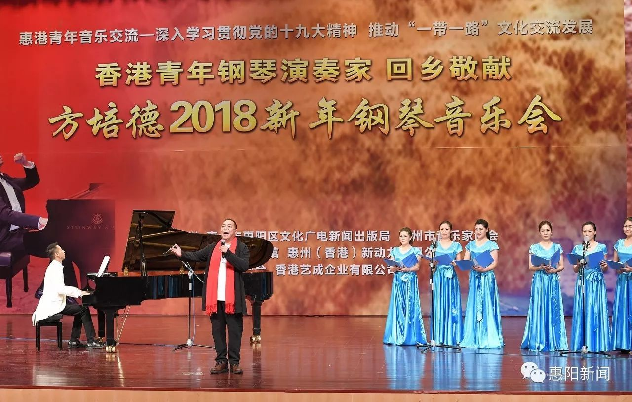 贝多芬奏鸣曲《热情》,李斯特《钟》,《罗克地亚狂想曲》,普罗科菲图片