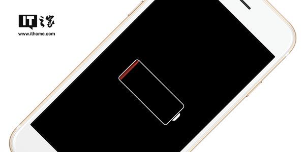 所有iPhone6及以后机型均可更换218元电池