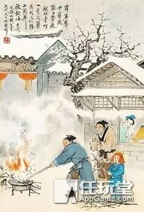三国时代的人们是怎么庆祝元旦的 轶事秘闻 第2张