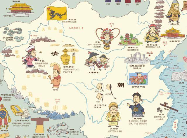 教育 正文  《手绘中国历史地图》史地结合,将五千年文明和历朝疆域