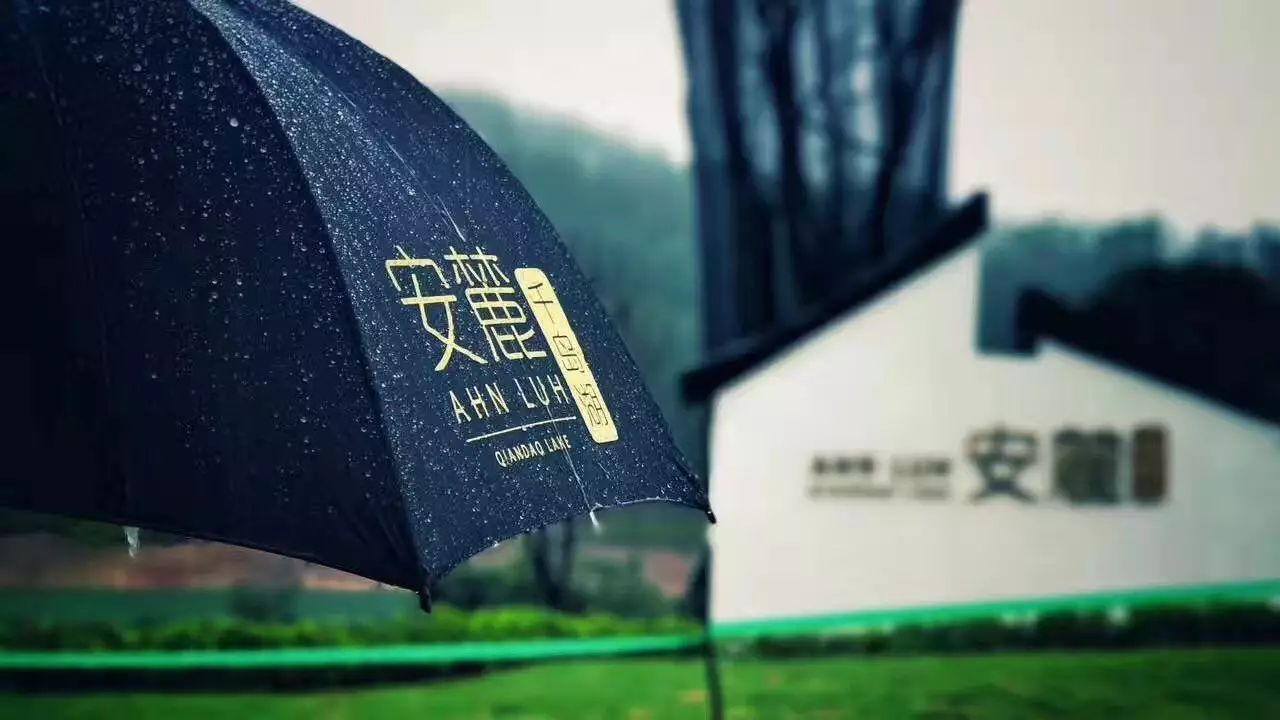 酒店|情人节春节都给TA了,千岛湖安麓套餐节日成都建工建筑设计有限公司图片
