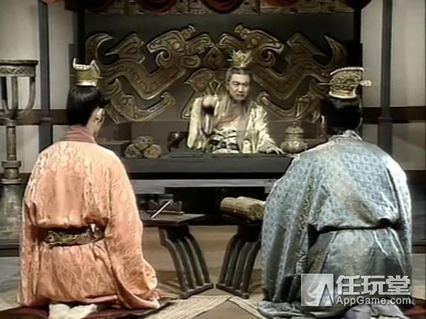 三国时代的人们是怎么庆祝元旦的 轶事秘闻 第8张