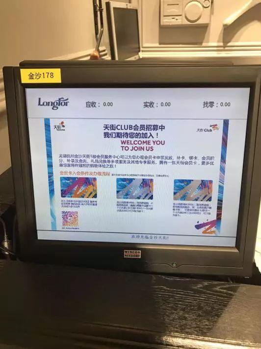 娱乐 正文  2,积分将于投入后7个工作日内补录,可关注【龙湖杭州金沙