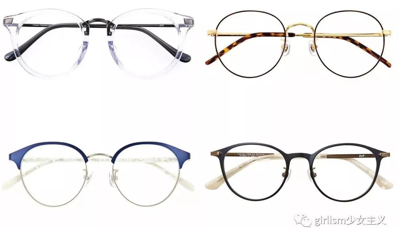 眼镜娘福音:新年新眼镜,新造型刷新颜值图片