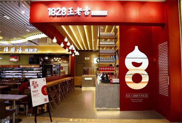 王老吉开现泡凉茶实体店,茶饮市场或将巨变?图片