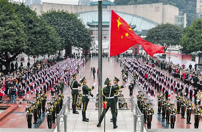 昨日,8点整,五星红旗在重庆人民广场冉冉升起. 重庆日报供图图片
