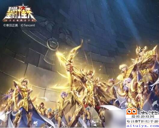 01mb 更新:2017-12-27 王者荣耀后羿狗年限定皮肤参怎么获得?