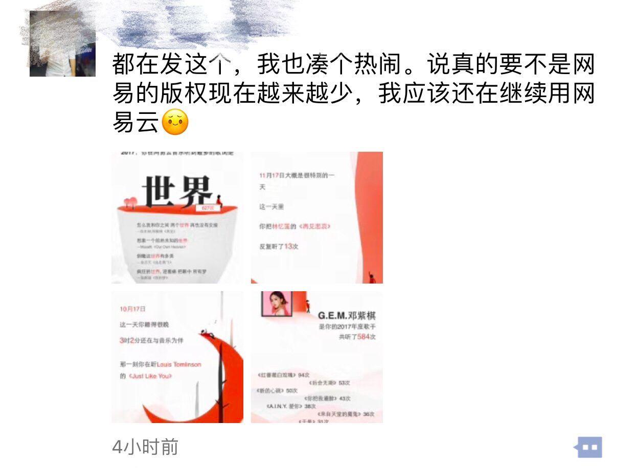 去年杭州商品房金融服务不能被排