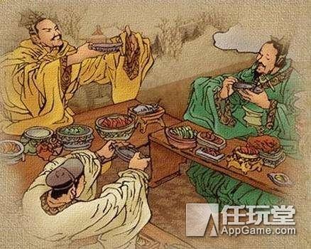 三国时代的人们是怎么庆祝元旦的 轶事秘闻 第7张