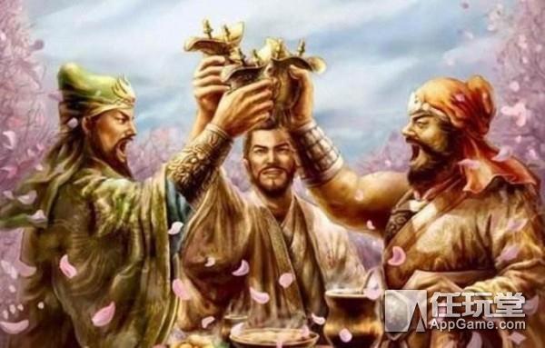 三国时代的人们是怎么庆祝元旦的 轶事秘闻 第5张