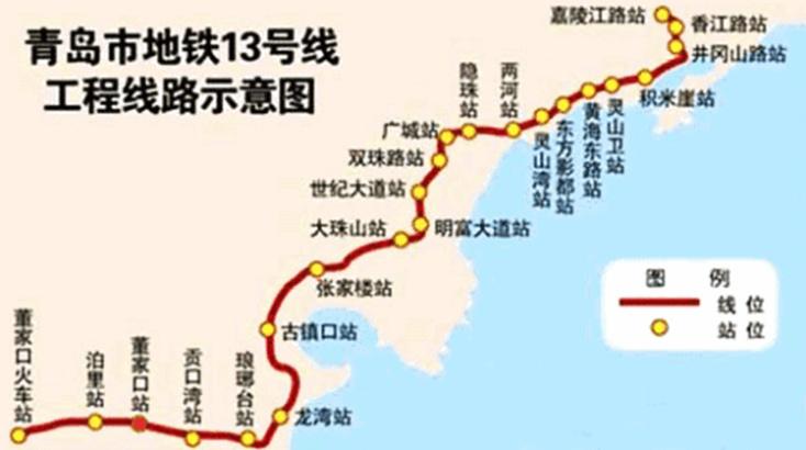 青岛龙湖·九里晴川畅享西海岸高铁,地铁时代