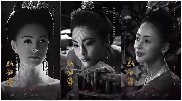 僧人讲的是一直说人话的猫找出诗人白电影和倭国电影引领杨贵妃长城高清乐天迅雷图片