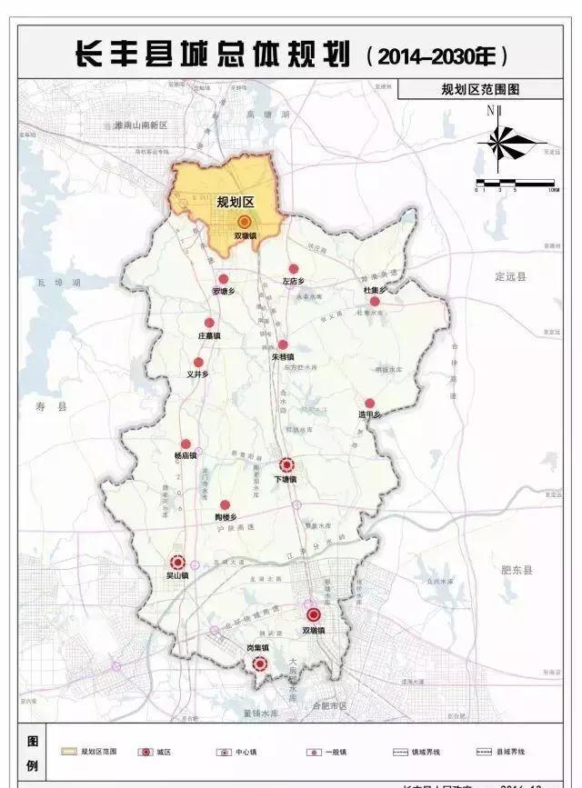 长丰岗集拓展区规划图