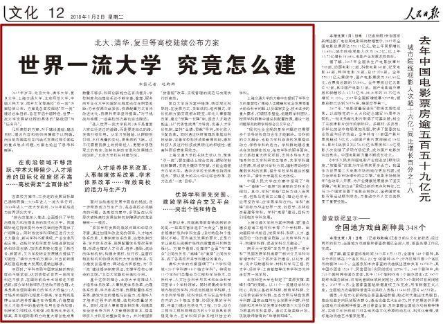 杨颖。澎湃新闻:出席活动瘦成皮