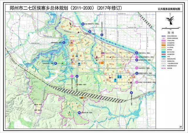 我也提下2017年12月26日在郑州市二七区门户网上发布的《郑州市二七区图片
