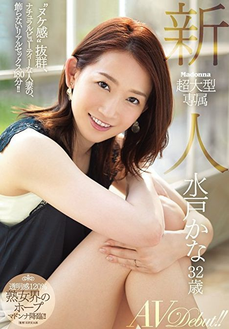 苍老师结婚了,下一波日本动作片我们该看谁?