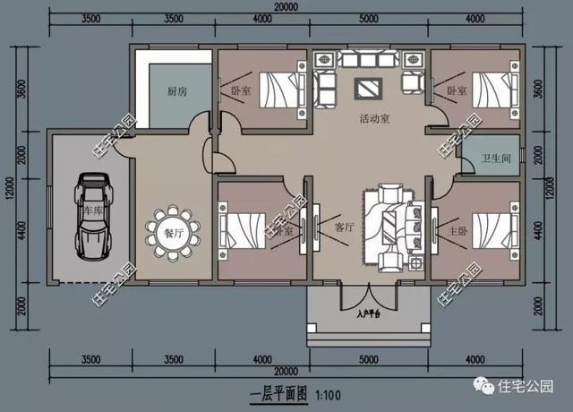 16Ⅹ8房子设计图