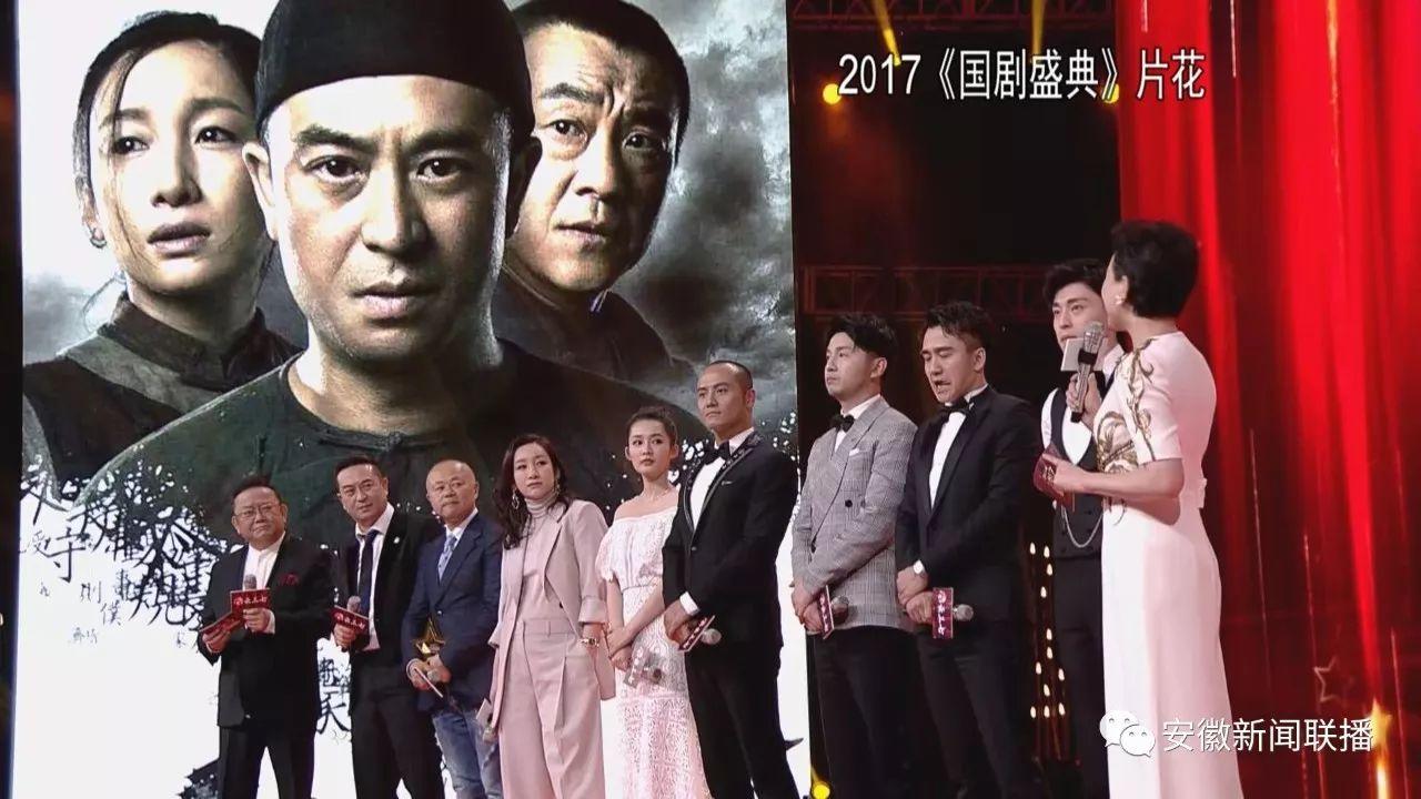国剧盛典提名电视剧_2017《国剧盛典》好评不断 反响热烈