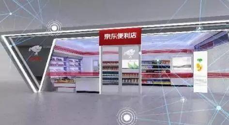 链接:京东百万便利店计划