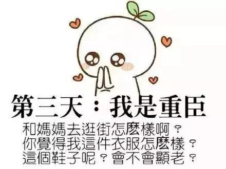 自在京开北京段榆垡收费站,主轿