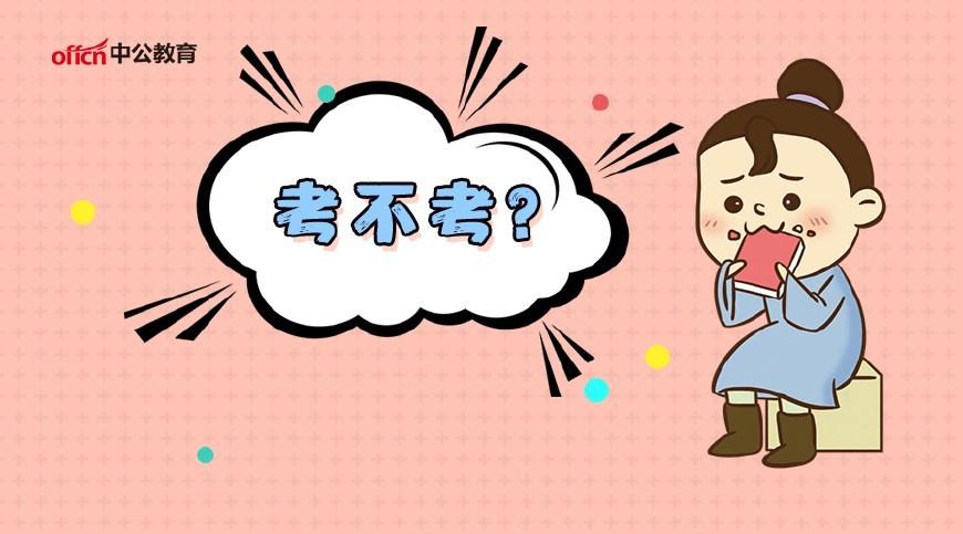 上海公务员招警与上海警察学员考试的区别是什