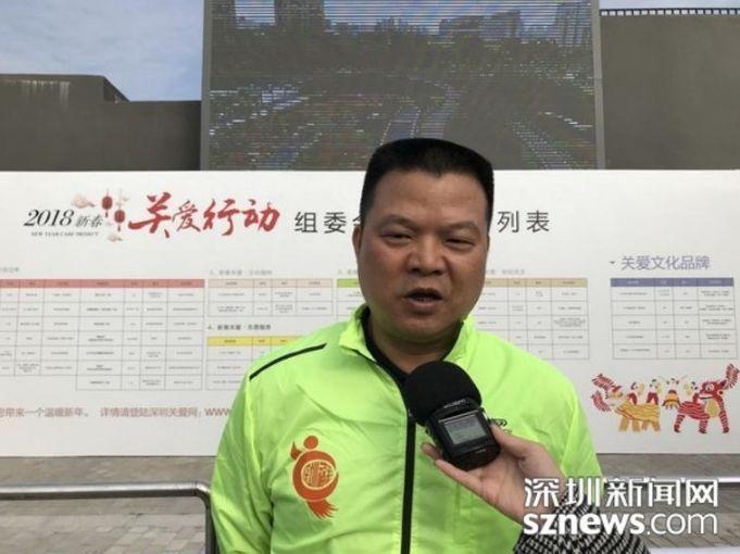 市福彩中心主任林清泉接受记者采访.图片