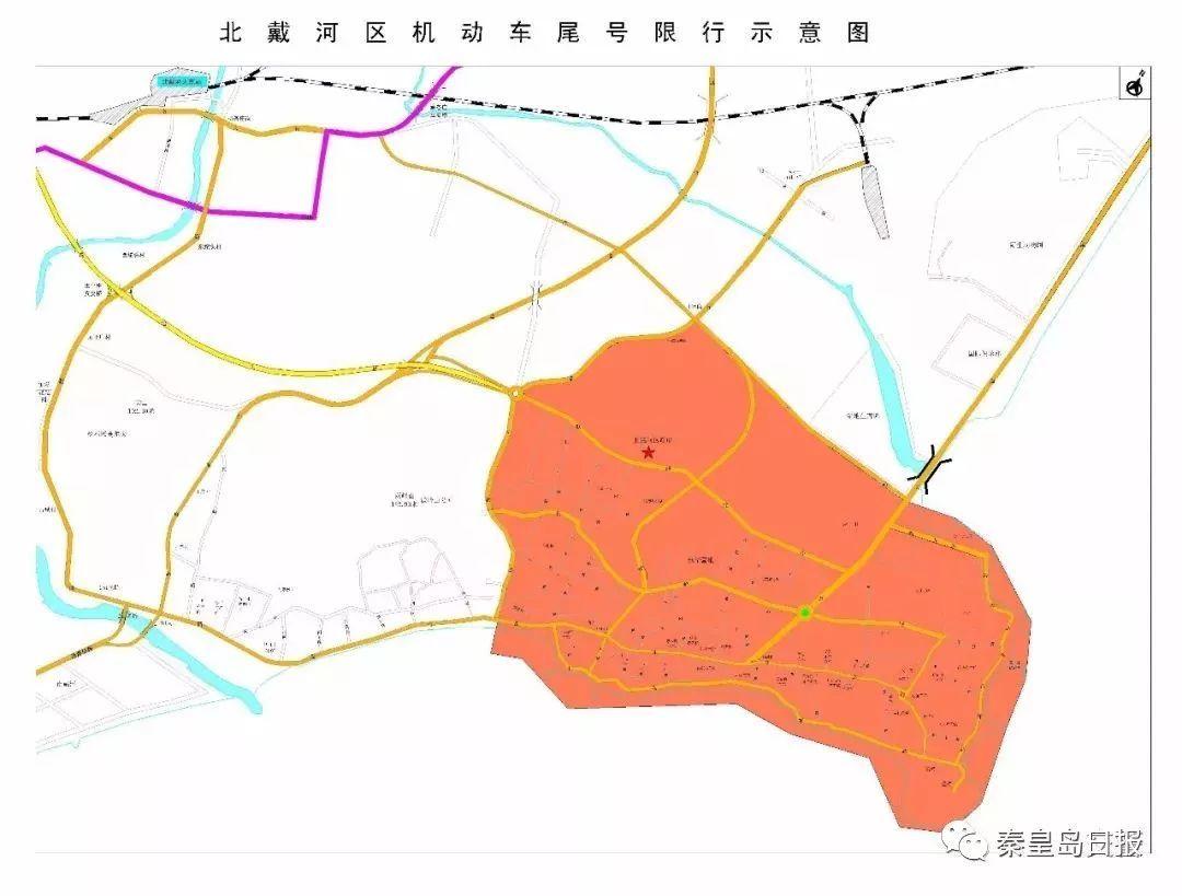 2018年秦皇岛市最新限行通告!时间,区域,具体措施都在
