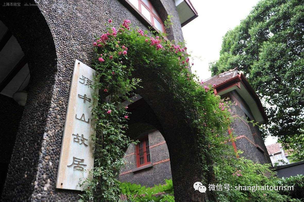 上海新增六处国家级建筑遗产,老房子的魅力值得发现
