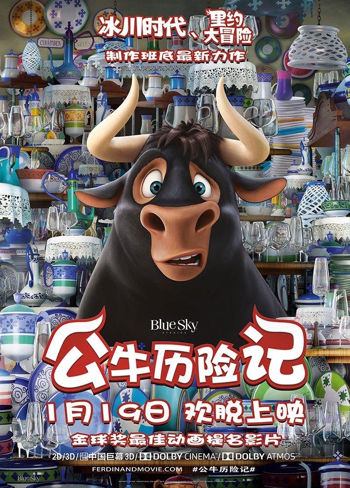 《公牛历险记》曝新预告 费迪南成2018开年新萌主图片