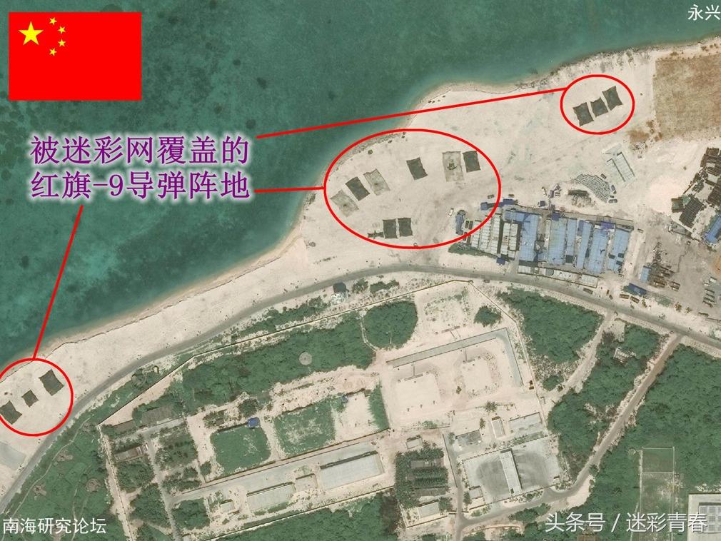 军事 正文  北京时间2018年1月2日,中国大陆军事论坛曝光了西沙永兴岛