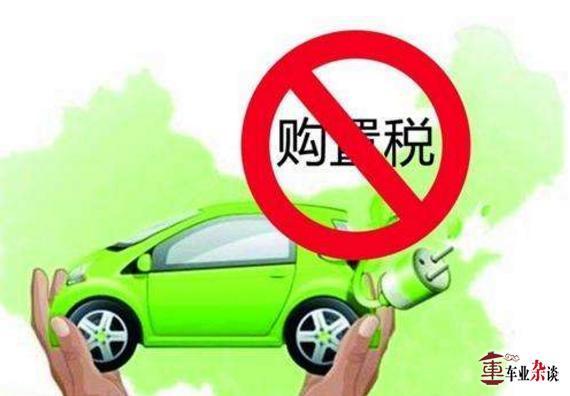 这些政策将对准备在2018年买车的你产生一定影响 - 周磊 - 周磊