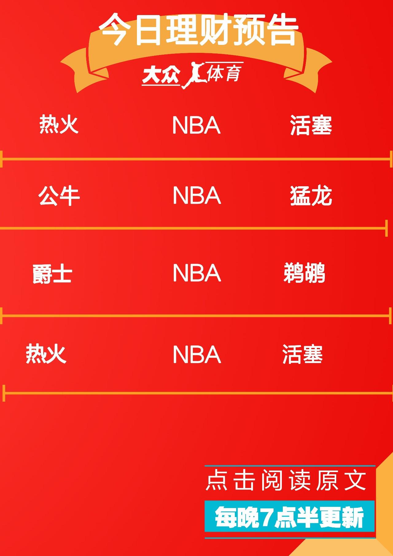 日民众收到警告:去中国有网易文