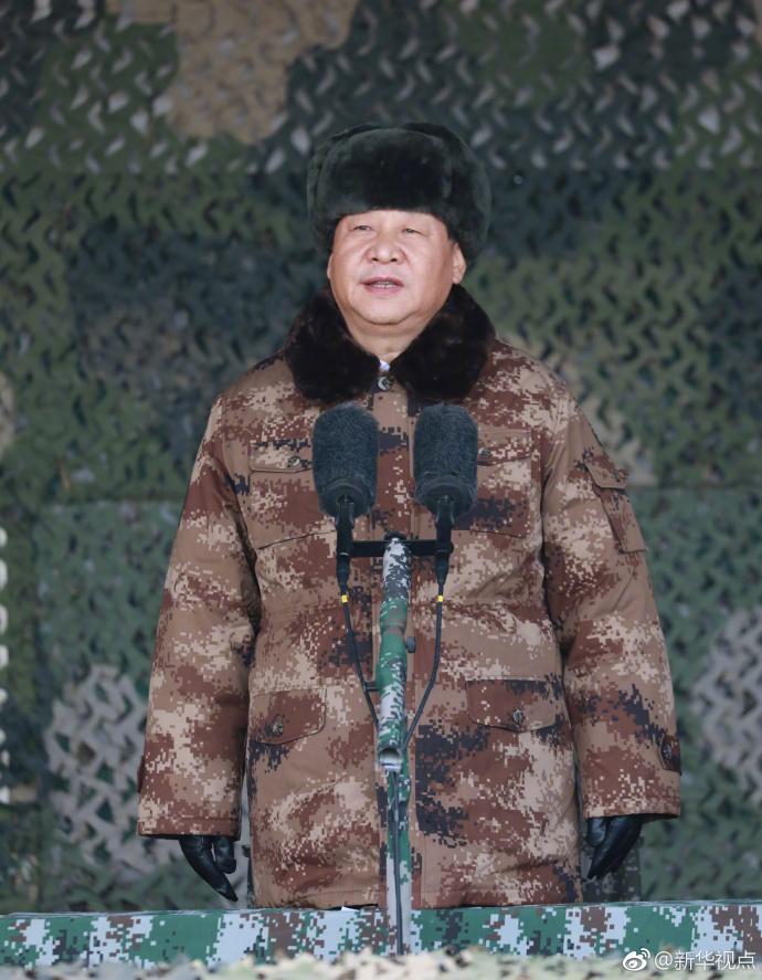 中央军委举行2018年开训动员大会习近平向全军发布训令